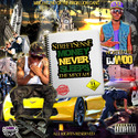 Street Sense: Money Never Sleeps by Codeine codi